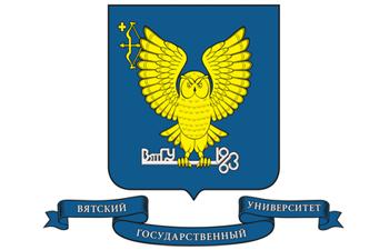Вятский Государственный университет