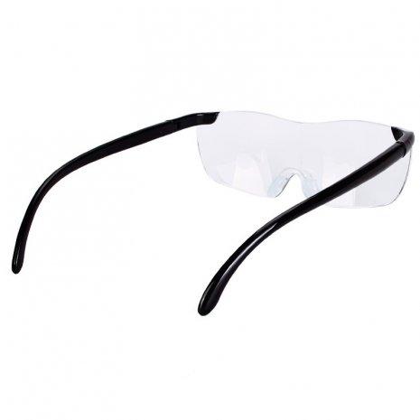Лупа - очки Vizion